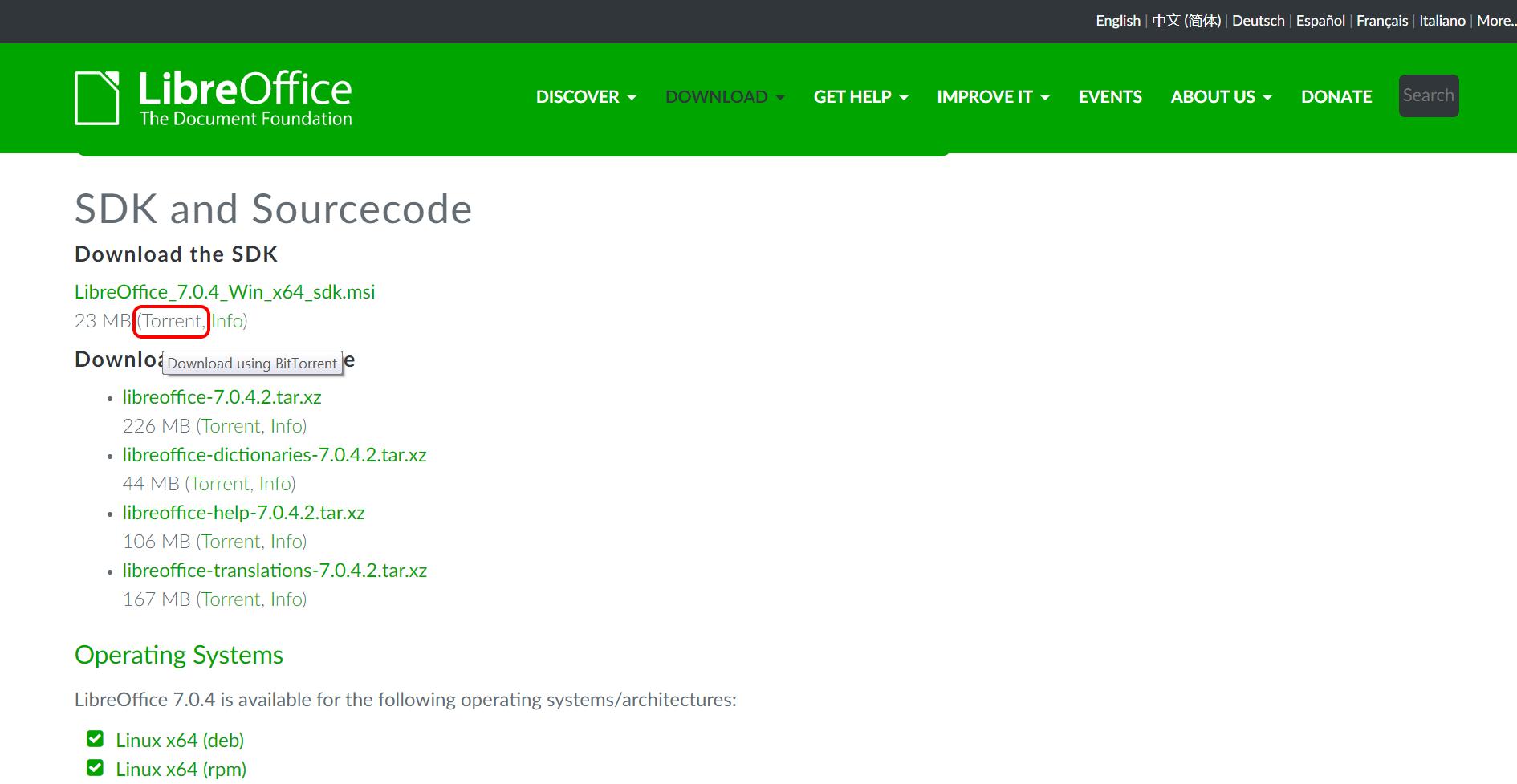Скачивание торрент-файла LibreOffice SDK 7.0.4