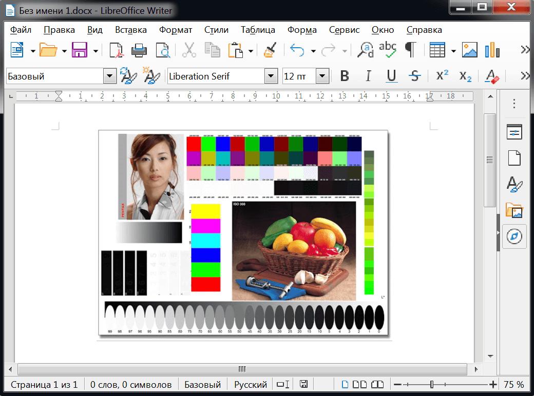 Вставленное в текстовый документ изображение