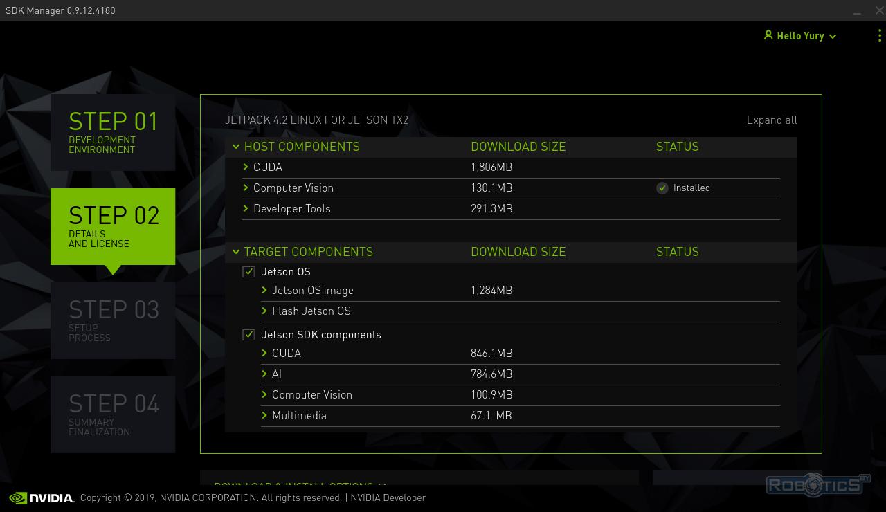 Окно установки компонентов JetPack 4.2